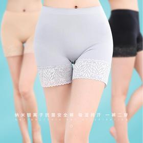 【买一送一】 一裤多穿 日本Ayaka sar 纳米银离子抗菌 提臀塑性收小腹 蕾丝防走光安全裤 吸湿排汗