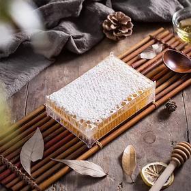 纯天然野生蜂巢蜜│嚼着吃的甜蜜,润肺止咳、养颜养胃,改善鼻咽炎