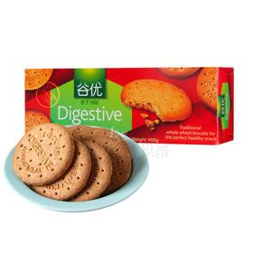 【谷优玛丽亚饼干400g】 西班牙进口 酥性 消化饼干