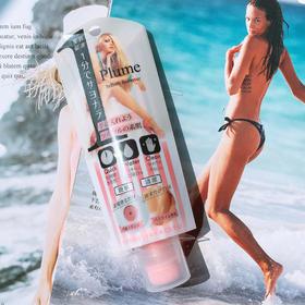 【预售4月25日发货】「一分钟快速脱毛膏」日本Plume男/女士腋下腿毛全身除毛温和无刺激80g/支