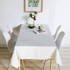 Slowly 流年·三角格纹防水桌布