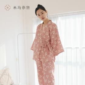 米马杂货 日式和服套装 火烈鸟樱桃款 春秋女士睡衣 双层纱布