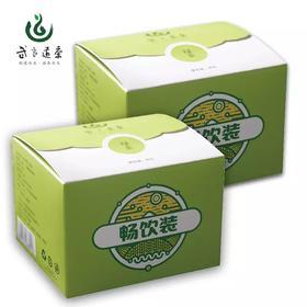 【武当道茶】绿茶茶叶2018新茶云雾茶叶自享袋装