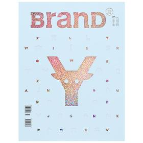 现货 BranD国际品牌设计 No.37期 【Just My Type:字己】中英双语版  2018年第1期 字体设计主题 赠字体面具 字体海报