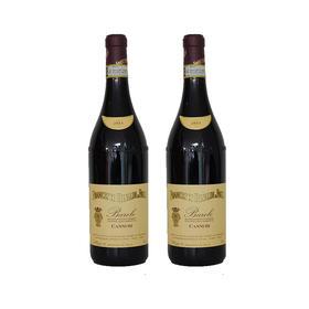 【双支特惠】琳琅古堡巴罗洛卡努比干红葡萄酒2013