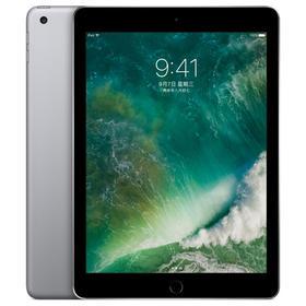 二手Apple/苹果ipad pro 9.7  WIFI版平板电脑