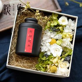 【白鹭】西湖龙井茶叶永生花礼盒