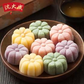 上海特产沈大成花开富贵糕点礼盒食品传统糕点糯米点心大礼包240G