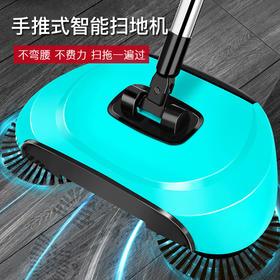 【零耗电的扫地机,毛发全无】  扫地不弯腰+不费力+不费电   自带封闭垃圾仓 手推式智能扫地机