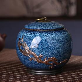 飞龙在天 兰花釉镶银茶叶罐