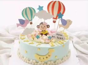 猴宝宝主题蛋糕