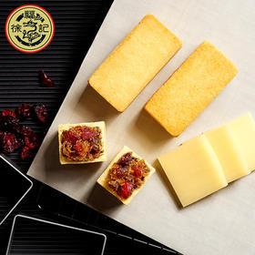 徐福记·呈味空间 蔓越莓酥手工现烤(10枚礼盒装/500克)