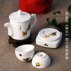 便携旅行功夫茶具套装含收纳袋景德镇陶瓷商务生日礼品