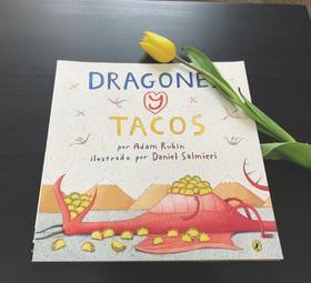 西语插画书 Dragones y tacos