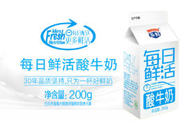 一个月每日鲜活酸奶,每天一盒配送