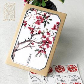 艺术创意礼品吴昌硕系列中国风明信片含邮票
