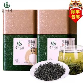 【武当道茶】绿茶2018新茶 浓香型罐装茶叶100g