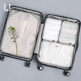 【旅行一套就够了】旅游衣物分装袋可折叠行李收纳袋套装 24寸旅行箱必备收纳包 整理神器