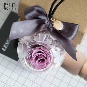 【梦境】永生花永生玫瑰玻璃车挂