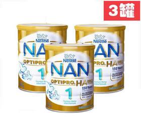 3罐装 | 澳洲 雀巢 Nestle 超级能恩1段 0-6个月 800g 有效期至2019年6月