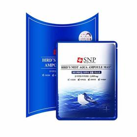 SNP海洋燕窝水库面膜10片补水保湿收缩毛孔