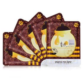 韩国正品papa recip春雨黄油蜂蜜面膜贴 春雨棕色面膜5片/盒