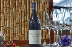 【周周惠】Domaine Jean Louis Chave Cotes du Rhone Mon Coeur 2015路易沙夫酒庄隆河谷干红葡萄酒2015