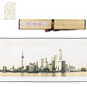 艺术浦东上海特色伴手礼礼品《今日浦东》卷轴