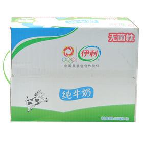 伊利纸袋纯牛奶(树苗美容奶)已过期