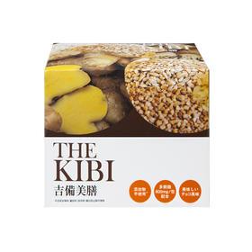 促消化X暖肠胃 吉备美膳·富谷 谷物酵素 每日3包,赶走体寒体虚,增进肠胃健康