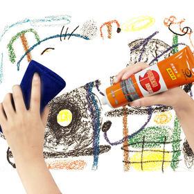 【强力去污 不伤墙面】兰康保内墙涂鸦祛渍膏 省事省力 180g 包邮