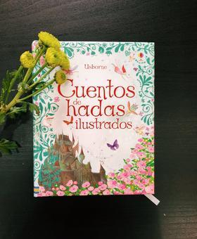 西语童话  Cuentos de hadas ilustrados