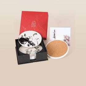 Art·Easy艺术浦东陶瓷软木隔热防滑圆形杯垫茶杯垫4件吴昌硕系列