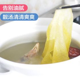 【吸走油脂 靓汤爽口】日本进口 食品吸油膜 无毒安全材质 操作便捷 12片装