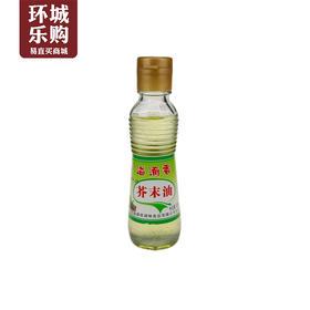 溢滴香芥末油125ml-420141