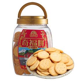 【心斋堂小奇福饼干300g】雪花酥原料
