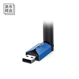 TP-LINK USB 免驱无线网卡