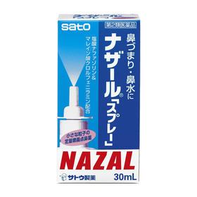 日本Sato佐藤 NAZAL鼻炎喷剂