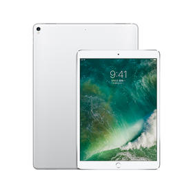 二手Apple/苹果ipad pro 10.5寸  WIFI版平板电脑