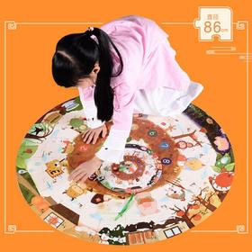 【3-7岁】神器!超大《二十四节气》地板拼图书!秒会一年四季、12生肖24节气、56首儿歌!老人孩子自己玩儿!