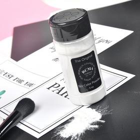 现货▲美国RCMA无色透明定妆粉 烘培妆散粉控油蜜粉底持久90ml