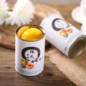 【童年的味道】无添加黄桃罐头,果肉肥厚色泽金黄,脆甜多汁