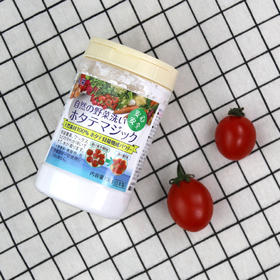 日本丸荣贝壳粉 100g*2罐