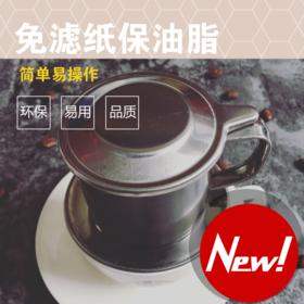*免滤纸*手冲滴滤咖啡壶,食品级307不锈钢材质,便捷操作,高效萃取,人手必备!