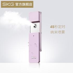 SKG3197补水器 | 纳米级喷雾,便携随时补水不花妆