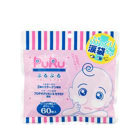 「打造天然卧蚕眼」日本SPC puru玻尿酸高浓度集中泪袋修护眼膜补水去黑眼圈60片