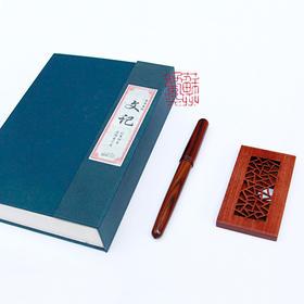 A好风光 文记商务套组礼盒 镂雕名片盒 红木签字笔 商务礼文化礼品