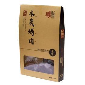 木炭烤肉(120g/袋)