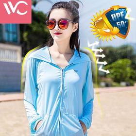 韩国 VVC 防晒衣,成人款  / 儿童款! UPF50+ 可阻隔 99% 防紫外线,婴儿般的守护,透气中长款,多色可选