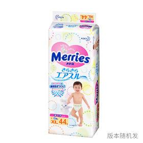 日本花王Merries 纸尿裤 XL44片/包